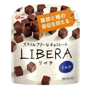 (本州一部送料無料)江崎グリコ LIBERA リベラ ミルク (10×12)120入 (Y12)【ラッキーシール対応】