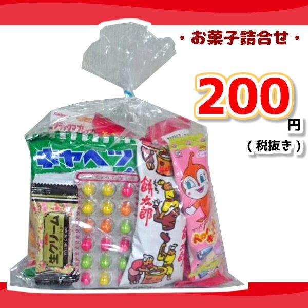 お菓子詰め合わせ 200円 ゆっくんにおまかせ駄菓子セット 1袋