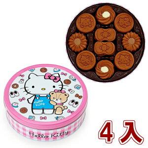 (賞味期限2020.9月末)ハローキティ ココアクッキー缶 ブルボン 4入 詰め合わせ *【ラッキーシール対応】