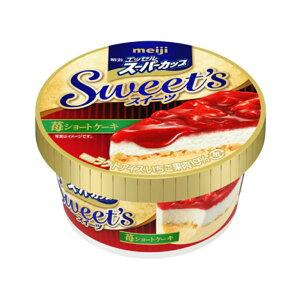 (本州一部冷凍送料無料) 明治乳業 エッセルスーパーカップ Sweet's 苺ショートケーキ 24入(冷凍)*