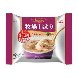 (本州一部冷凍送料無料) 江崎グリコ 牧場しぼり ラムレーズン 24入(冷凍)
