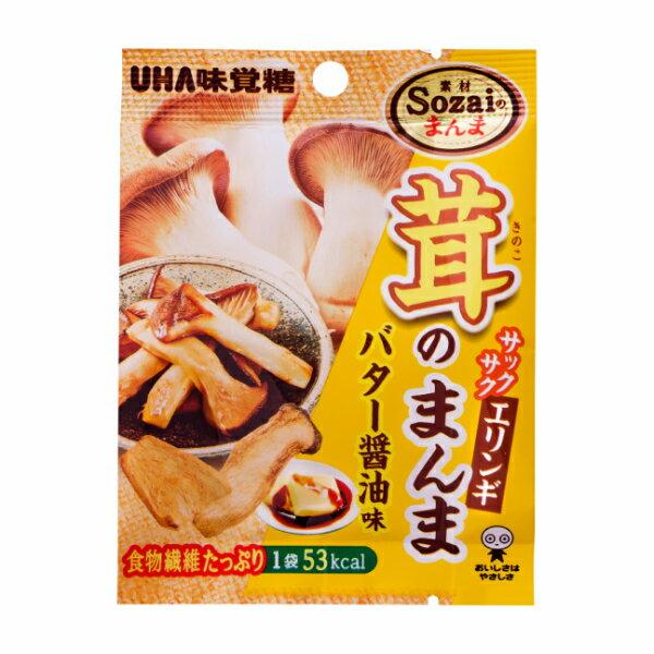 味覚糖 Sozaiのまんま 茸のまんまエリンギ バター醤油味 6入