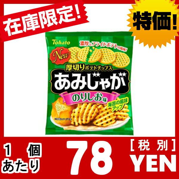 (特売)東ハト あみじゃが のりしお味 10%増量 12入(スーパーセール開催中)
