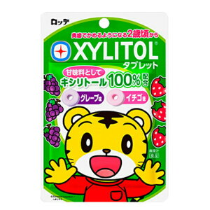 (本州送料無料) ロッテ キシリトールタブレット (10×3)30入