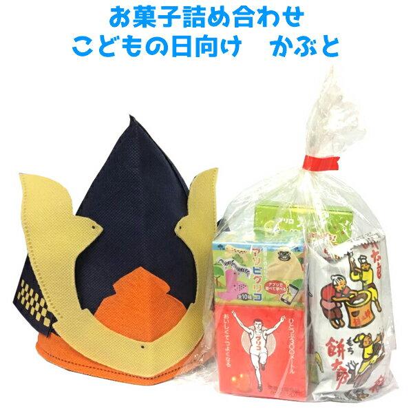 子供の日むけ お菓子詰め合わせ かぶと 300円 1袋 (LE294)
