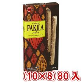 (本州一部送料無料) ブルボン パキーラ (10×8)80入 (Y10) 【ラッキーシール対応】