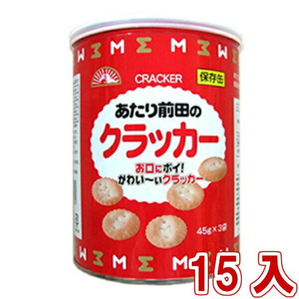 (本州一部送料無料) 前田製菓 保存缶 あたり前田のクラッカー(プルニエ)15入 【ラッキーシール対応】
