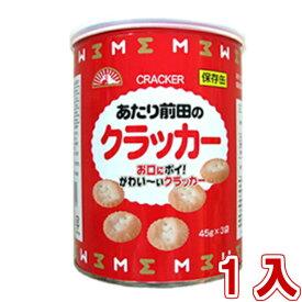 前田製菓 保存缶 あたり前田のクラッカー(プルニエ)1入* 【ラッキーシール対応】