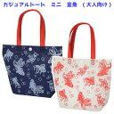 お菓子詰め合わせ 300円 カジュアルトート ミニ 金魚   (大人向け) 1袋(LC523)