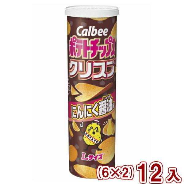 カルビー 115g ポテトチップスクリスプ にんにく醤油味(6入×2)12入 【ラッキーシール対応】