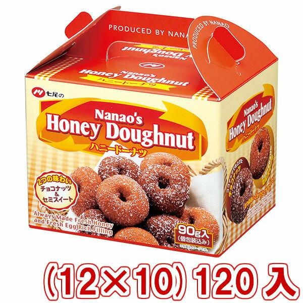 (送料無料!景品に最適!同梱不可)七尾製菓 箱ハニードーナツ (12×10)120入