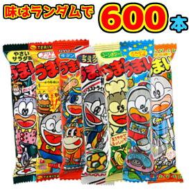 (本州送料無料)やおきん うまい棒福袋(30本×20)600本入 (味はランダムになっています)