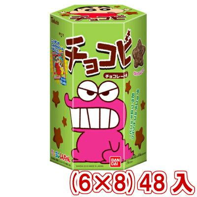 東ハトチョコビチョコレート味(6×8)48入