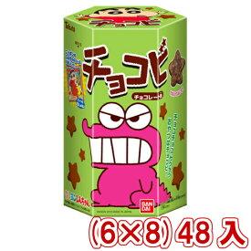 (本州送料無料) 東ハト チョコビ チョコレート味(6×8)48入(Y12)(ケース販売)