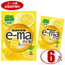 (メール便全国送料無料)味覚糖e−maのど飴袋  レモンソーダ 50g×6入 【ラッキーシール対応】