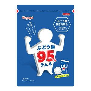 春日井 ぶどう糖95%ラムネ 6入 【ラッキーシール対応】