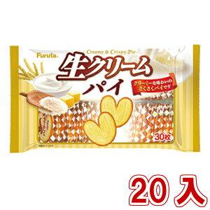 (本州一部送料無料)フルタ 30枚 生クリームパイ (10×2)20入 【ラッキーシール対応】