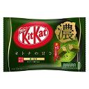 ネスレ 12枚 キットカット ミニ オトナの甘さ 濃い抹茶 12袋入 (Y80) 【ラッキーシール対応】@