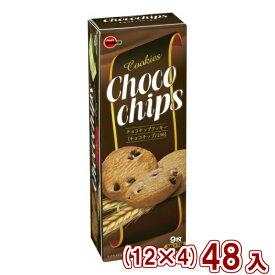 (本州一部送料無料) ブルボン 9枚 チョコチップクッキー(12×4)48入 (Y12)【ラッキーシール対応】