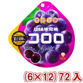 (本州一部送料無料)味覚糖 コロロ グレープ (6×12)72入 (Y10)【ラッキーシール対応】