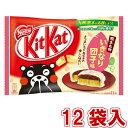 (特売)ネスレ キットカット ミニ 11枚 いきなり団子味 12袋入 *【ラッキーシール対応】@