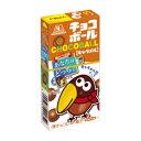 森永 チョコボール キャラメル 20入 【ラッキーシール対応】@