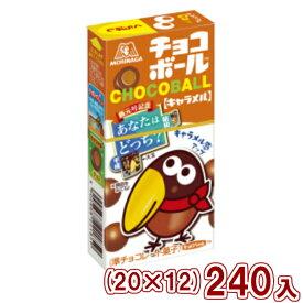 (本州送料無料)森永 チョコボール キャラメル (20×12)240入 (Y10)