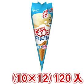 (本州送料無料) 江崎グリコ ジャイアントカプリコ ぐんぐんミルク (10×12)120入 (Y14)