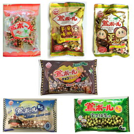 (本州一部送料無料)植垣米菓 鴬ボール お試しセット(6種類×2袋)12袋*【ラッキーシール対応】