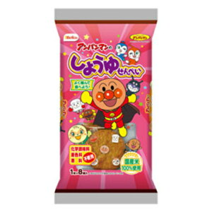 (本州送料無料) 栗山米菓 アンパンマンのしょうゆせんべい (12×2)24入