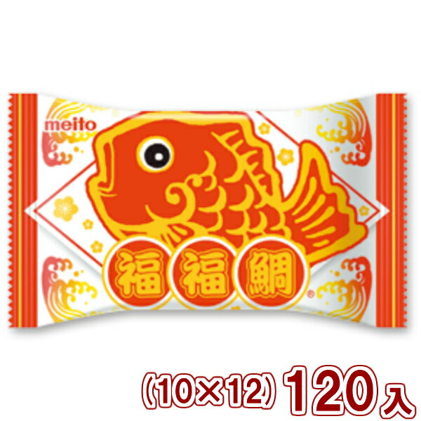 (本州一部送料無料) 名糖 福福鯛チョコレート(10×12)120入 【ラッキーシール対応】