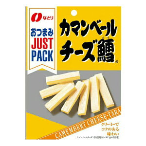 なとり JUSTPACK  カマンベールチーズ鱈 10入