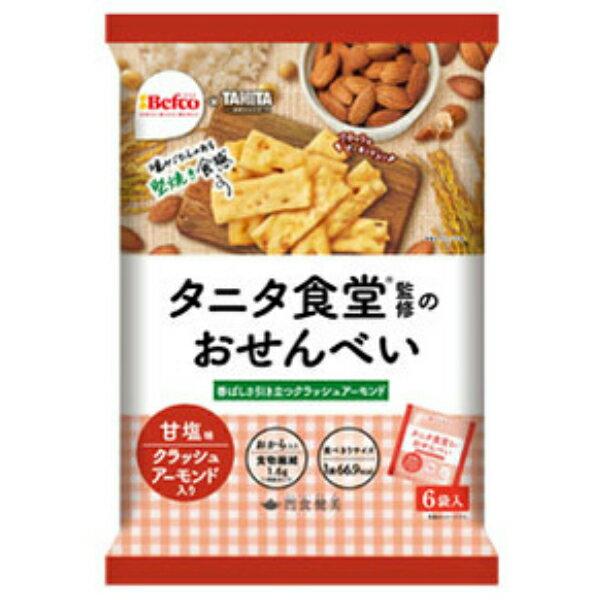 栗山米菓 タニタ食堂監修のおせんべい アーモンド 12入 【ラッキーシール対応】