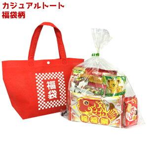 お菓子詰め合わせ 500円 カジュアルトート 特小 福袋柄 1袋 (LB009) @
