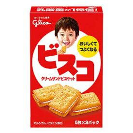 (本州送料無料) 江崎グリコ ビスコ (5枚×3パック) (10×2)20入 (Y60)