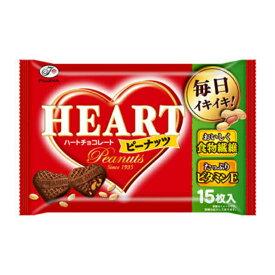 不二家 15枚 ハートチョコレート(ピーナッツ)袋 15入【ラッキーシール対応】