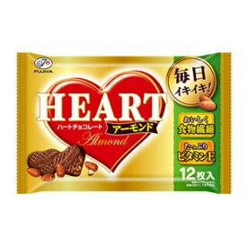 不二家 12枚 ハートチョコレート(アーモンド)袋 15入【ラッキーシール対応】