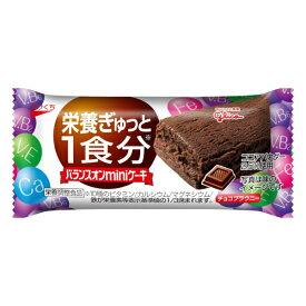 江崎グリコ バランスオンminiケーキチョコブラウニー 20入