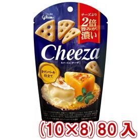 (本州送料無料) 江崎グリコ チーズより2倍旨みが濃い 生チーズのチーザ カマンベール仕立て (10×8)80入 (Y12)(ケース販売)
