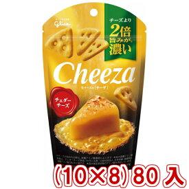 (本州送料無料) 江崎グリコ チーズより2倍旨みが濃い 生チーズのチーザ チェダーチーズ (10×8)80入 (Y12)(ケース販売)