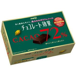 明治 チョコレート効果 カカオ72%BOX 5入【ラッキーシール対応】