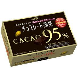 (本州送料無料) 明治 チョコレート効果 カカオ95%BOX (5×6)30入