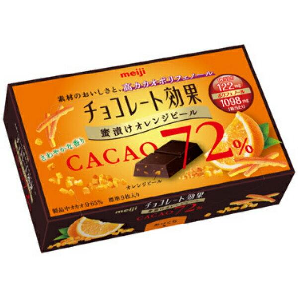 明治 チョコレート効果 カカオ72%蜜漬けオレンジピール 5入【ラッキーシール対応】