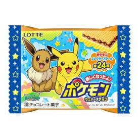 ロッテ ポケモンウエハースチョコ  30入 【ラッキーシール対応】