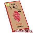 (本州一部送料無料)明治 ザ・チョコレート濃密な深みと旨みベルベットミルク50g (10×6)60入【ラッキーシール対応】