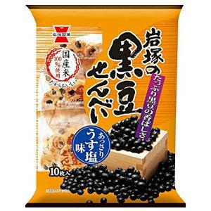 岩塚製菓 10枚 岩塚の黒豆せんべい 12入 @