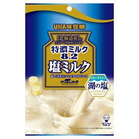 味覚糖 特濃ミルク8.2 塩ミルク 6入 【ラッキーシール対応】