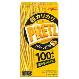 (賞味期限2020.11月末) 江崎グリコ 超カリカリプリッツ バターしょうゆ 10入 *【ラッキーシール対応】@