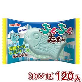 (本州一部送料無料) 名糖 ぷくぷくたいミント エアインチョコ(10×12)120入 (Y12) 【ラッキーシール対応】