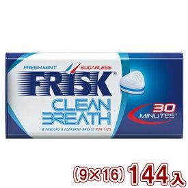(本州一部送料無料) クラシエ フリスク クリーンブレス フレッシュミント (9×16)144入 (Y10) 【ラッキーシール対応】